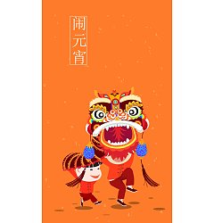 Permalink to Chinese lion dance – CorelDRAW Vectors CDR Free Download