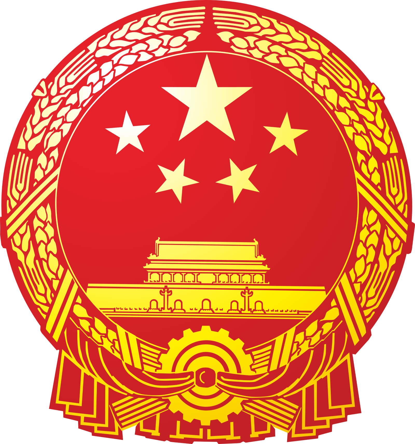 China's national emblem design - CorelDRAW Vectors CDR Free Download
