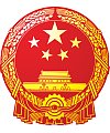 China's national emblem design – CorelDRAW Vectors CDR Free Download