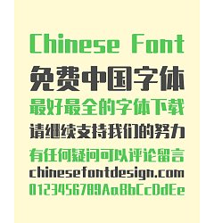 Permalink to Sharp Workshop Light Bold Figure Chinese Font-Simplified Chinese Fonts