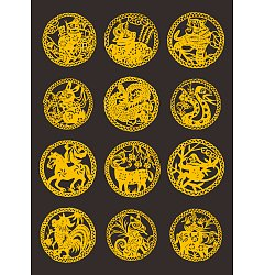 Permalink to Circular zodiac paper-cut vector Illustrations Vectors AI ESP