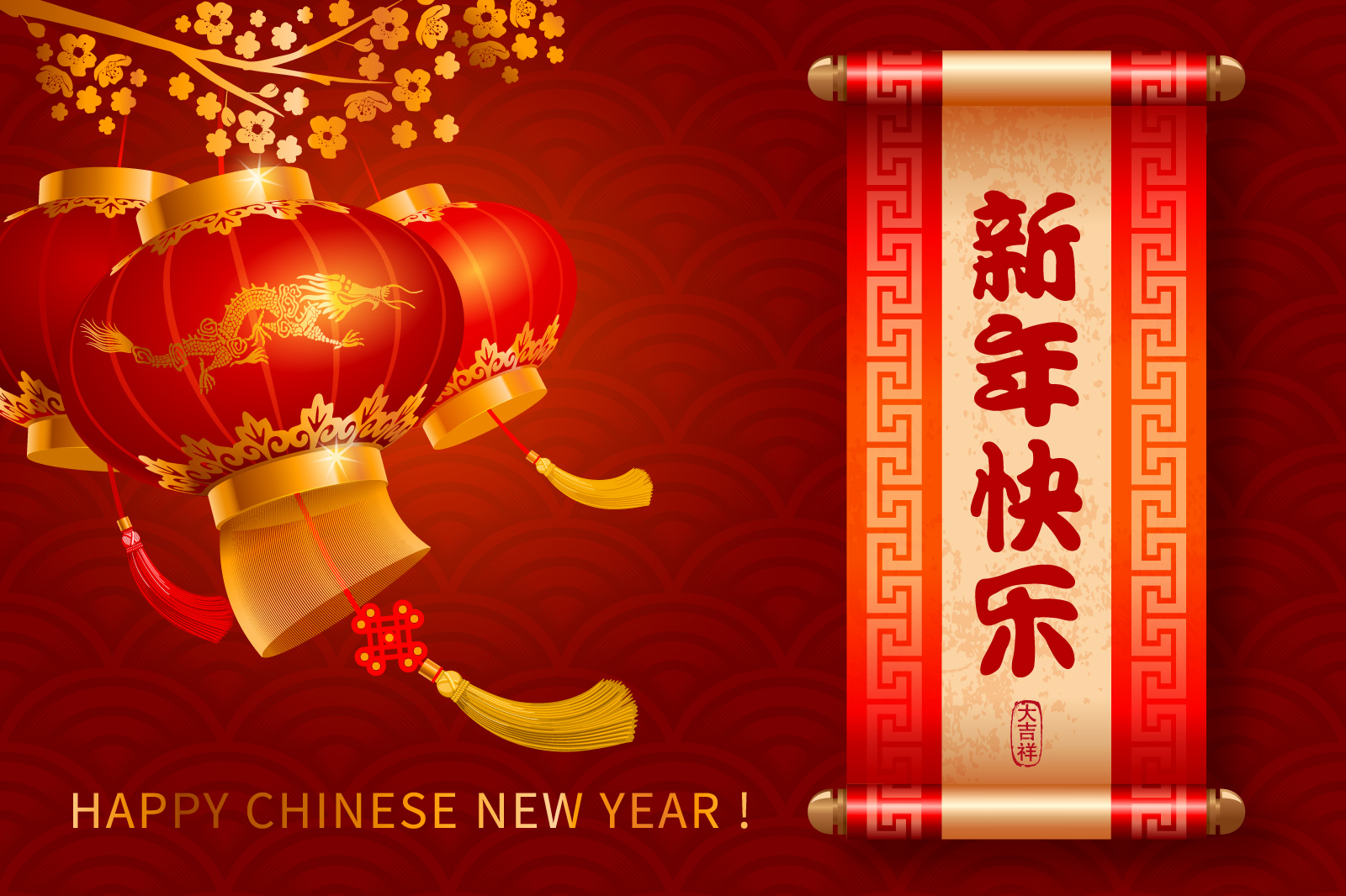happy chinese new year theme poster design illustrations vectors esp free download
