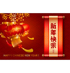 Permalink to Happy Chinese New Year theme poster design – Illustrations Vectors ESP Free Download