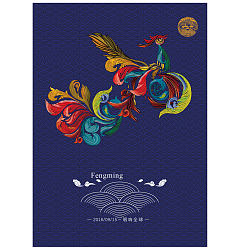 Permalink to Super gorgeous Chinese phoenix patterns China Illustrations Vectors AI ESP