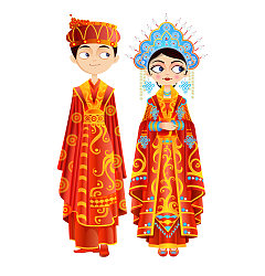 Permalink to The traditional Chinese wedding ceremony the bride and groom cartoon image Illustrations Vectors AI ESP