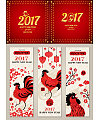 Beautiful Chinese New Year poster design – China Illustrations Vectors AI ESP