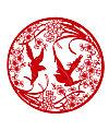 Vector of the plum blossom swallow Window design – China Illustrations Vectors AI ESP