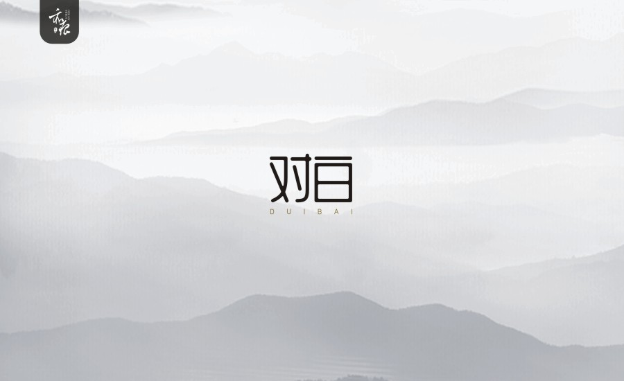 chinesefontdesign.com 2017 03 09 21 44 33 29P Senior Chinese font style design China Logo design