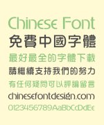 Circumference(Fang Yuan) New China Chinese Font-Traditional Chinese Fonts