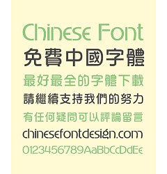 Permalink to Circumference(Fang Yuan) New China Chinese Font-Traditional Chinese Fonts