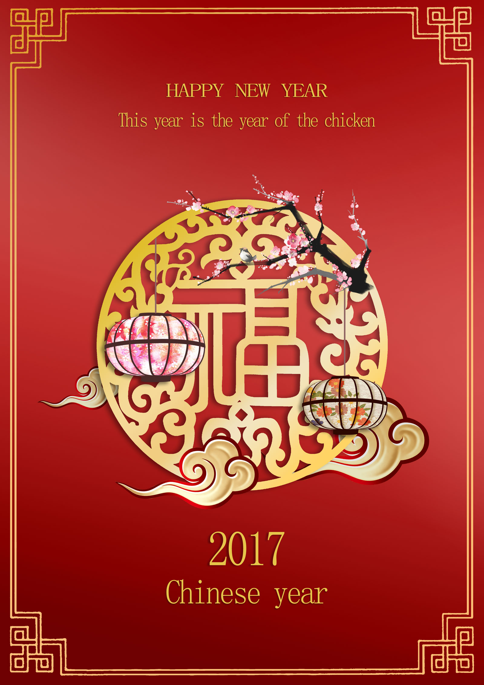 chinesefontdesign.com 2017 03 14 22 07 41 2017 Chinese New Year poster design   PSD Download