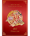 2017 Chinese New Year poster design – PSD Download