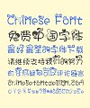 Hua Kang Maiden Pet (DFGirl) Chinese Font-Simplified Chinese Fonts