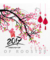 2017 Plum flowers Greeting card vector diagram China Illustrations Vectors AI ESP