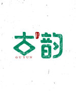 29P Fashion design of Chinese fonts deformation