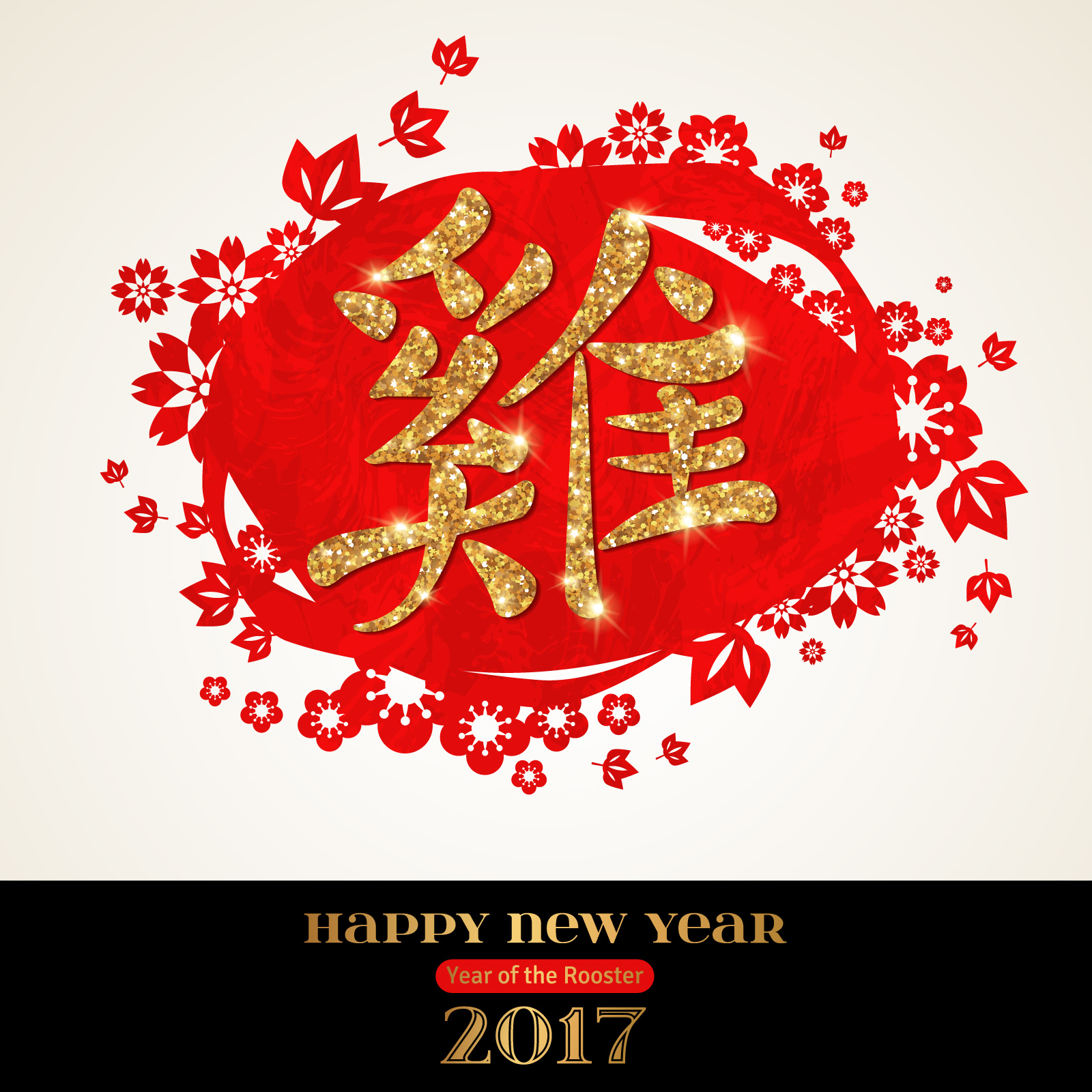 chinesefontdesign.com 2017 03 17 17 54 21 2017 chickens vector diagram in the New Year Illustrations Vectors AI ESP