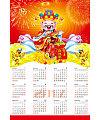 2017 desk calendar (Kung hei fat choi)PSD File Free Download