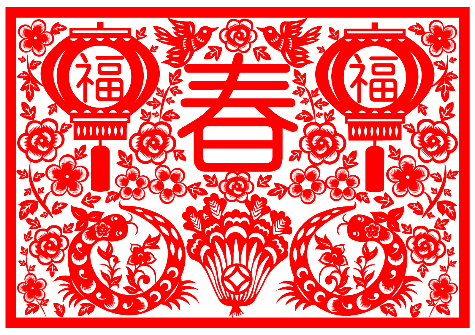 New Year greeting traditional Chinese paper-cut art - China Illustrations Vectors AI ESP Free Download