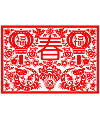 New Year greeting traditional Chinese paper-cut art – China Illustrations Vectors AI ESP Free Download