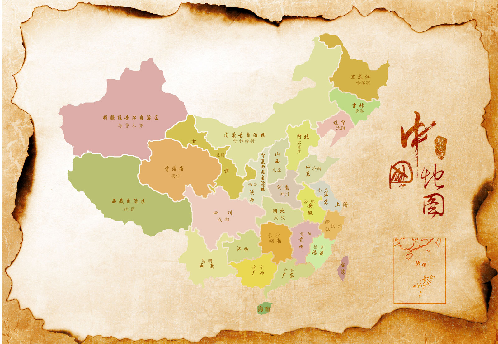 Retro style parchment on the map of China -China PSD File Free Download