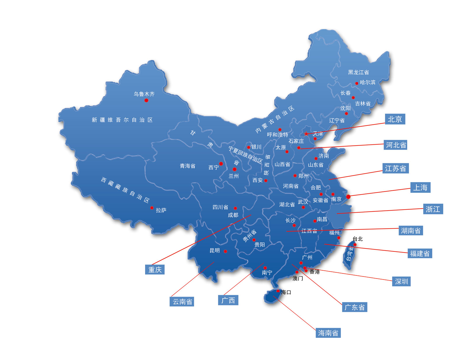 Simple map of China - PSD File Free Download