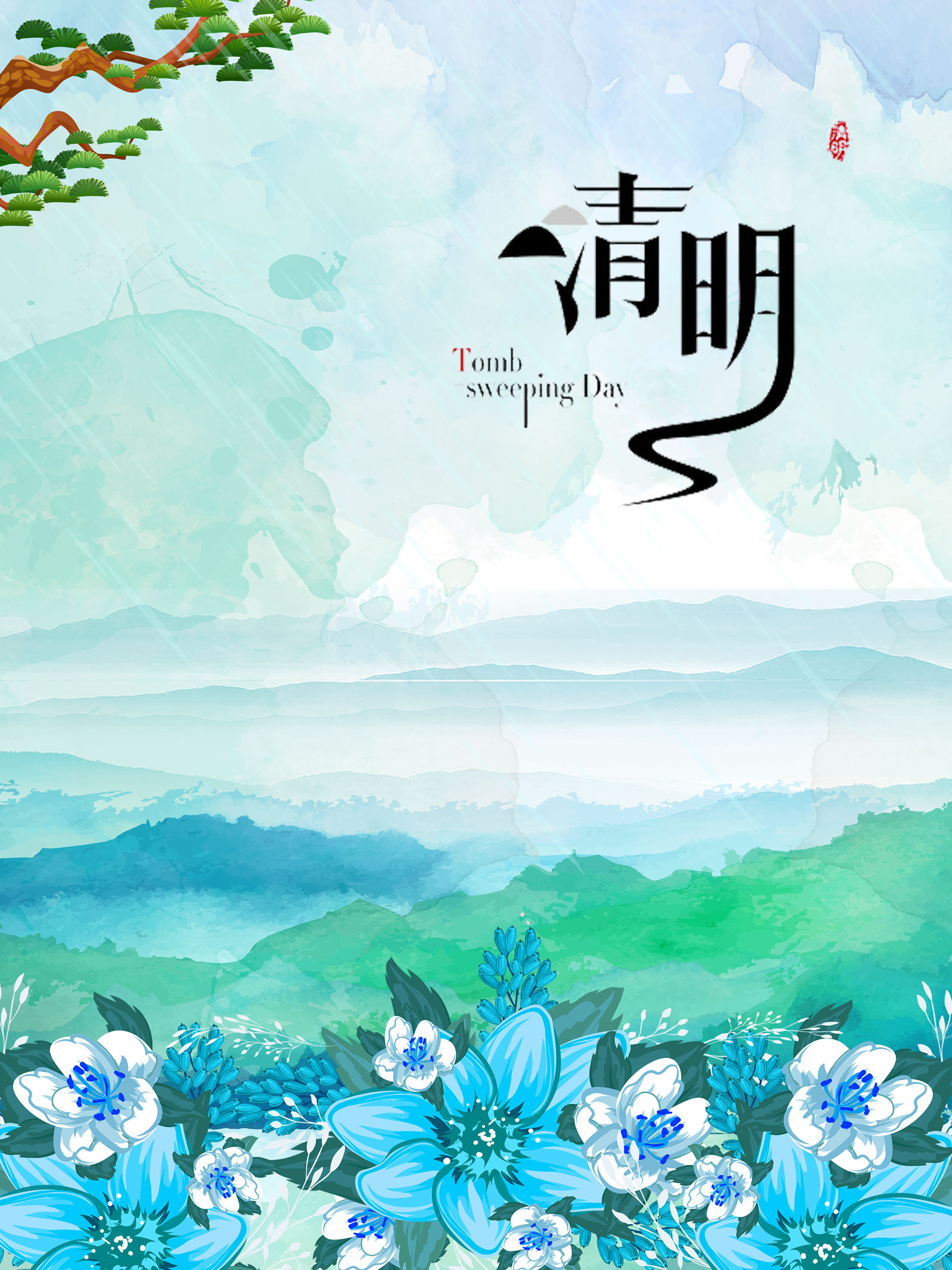 Ching Ming Festival poster PSD material  - China PSD File Free Download