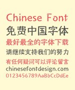Spider Chinese Font-Simplified Chinese Fonts