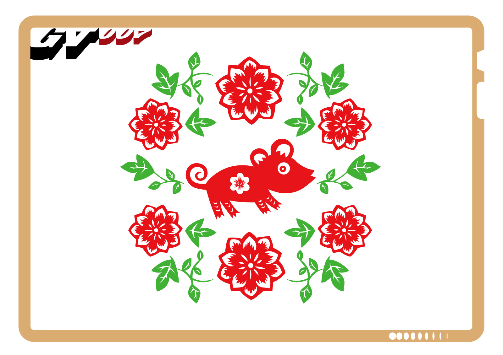 chinesefontdesign.com 2017 03 21 16 58 12 Chinese Spring Festival special stickers pattern – China Illustrations Vectors AI ESP  #.2 Paper cut art Chinese paper cut art ai Chinese paper cut art