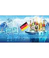 German Oktoberfest poster – China PSD File Free Download