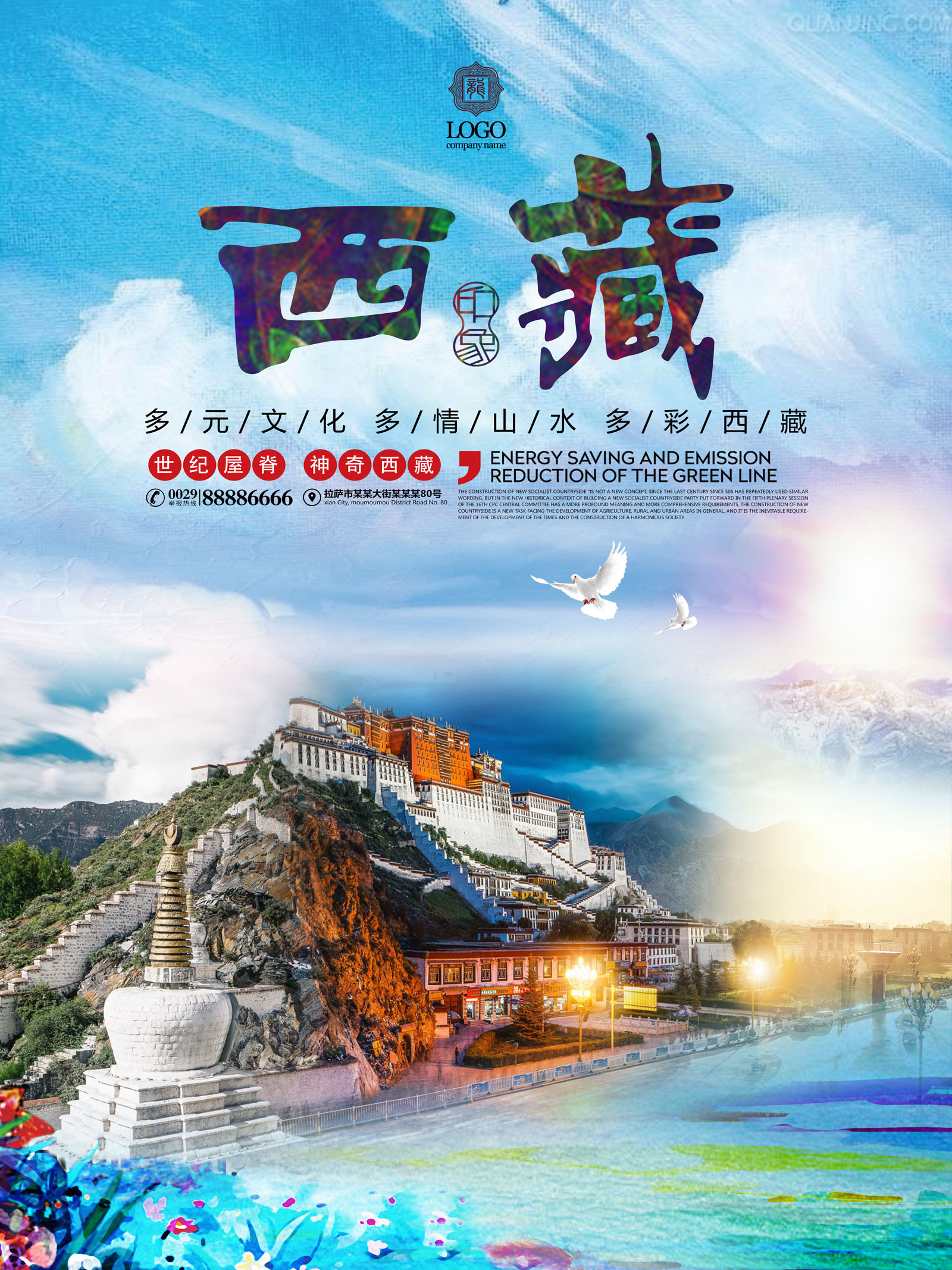 Poster design free download - Beautiful Chinese Tibet Tourism Posters Psd Material China Psd File Free Download