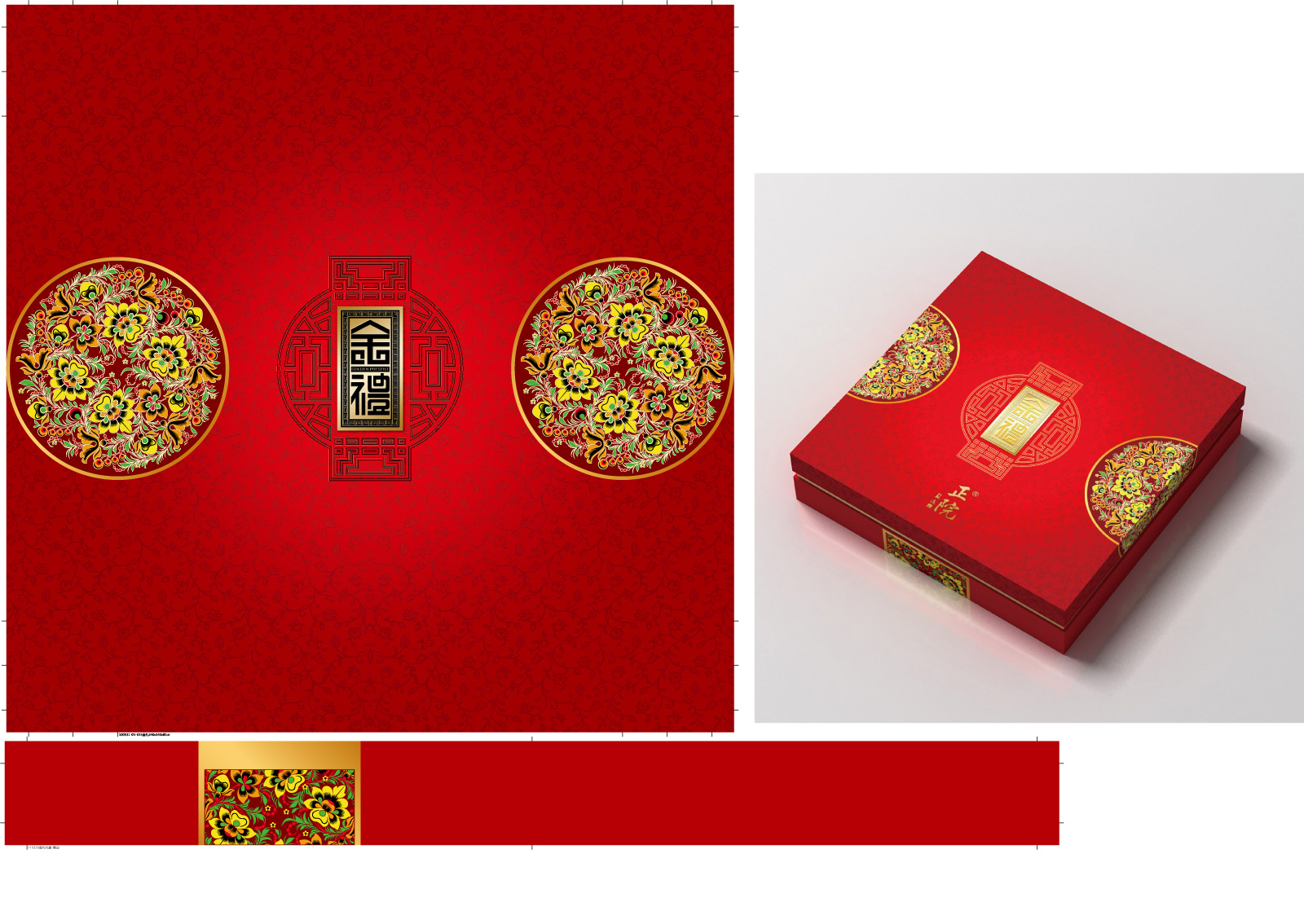 Chinese traditional moon cake packaging gift box design - China Illustrations Vectors ESP Free Download