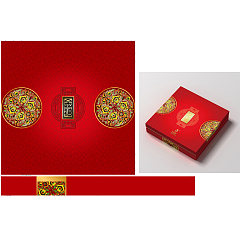 Permalink to Chinese traditional moon cake packaging gift box design – China Illustrations Vectors ESP Free Download