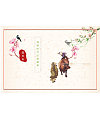Chinese traditional ink painting style Qingming season poster PSD material File Free Download #.2