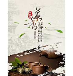 Permalink to Chinese tea culture – PSD File Free Download
