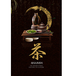 Permalink to Chinese tea culture posters PSD File Free Download
