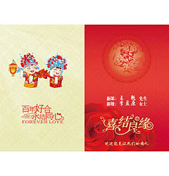Permalink to China wedding invitation design  China PSD File Free Download