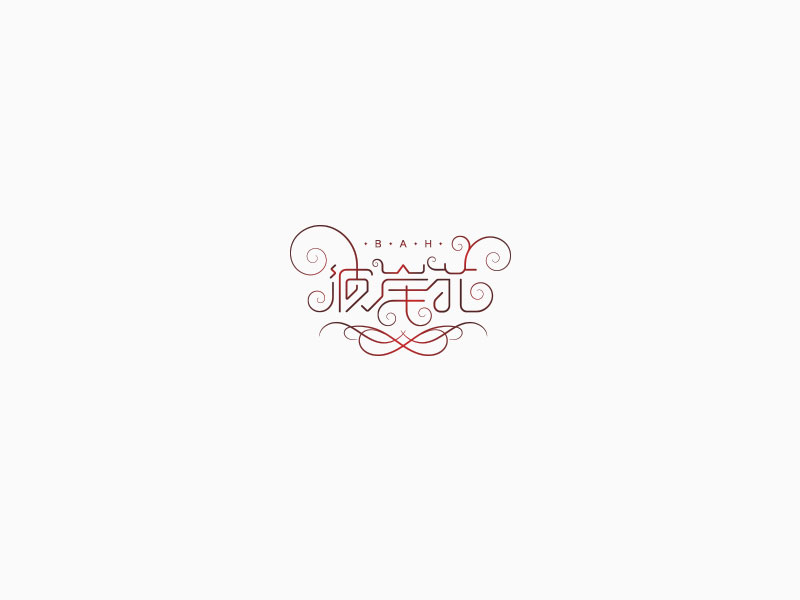 chinesefontdesign.com 2017 04 03 10 31 18 15P FONT KIT China Logo design