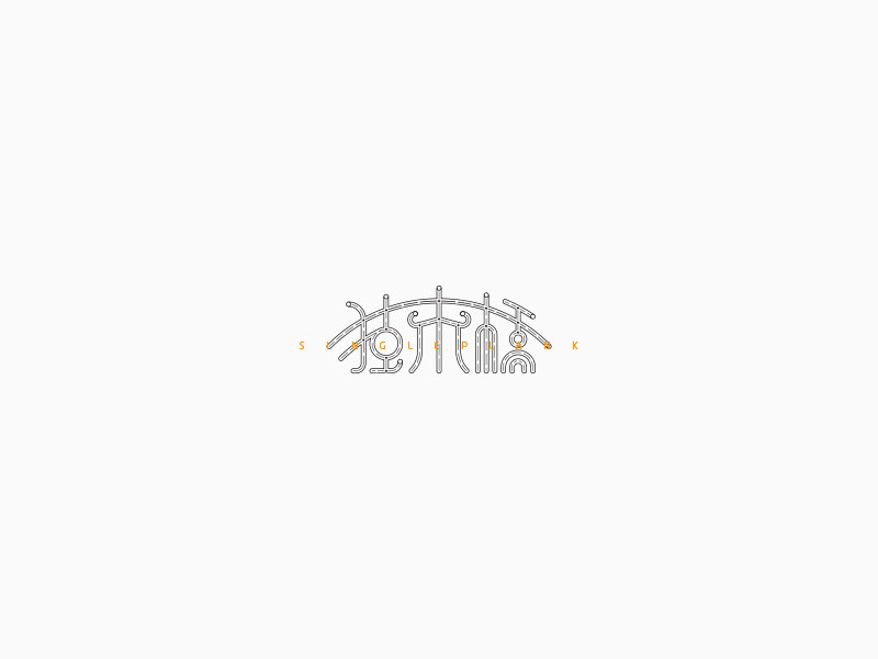 chinesefontdesign.com 2017 04 03 10 31 19 15P FONT KIT China Logo design