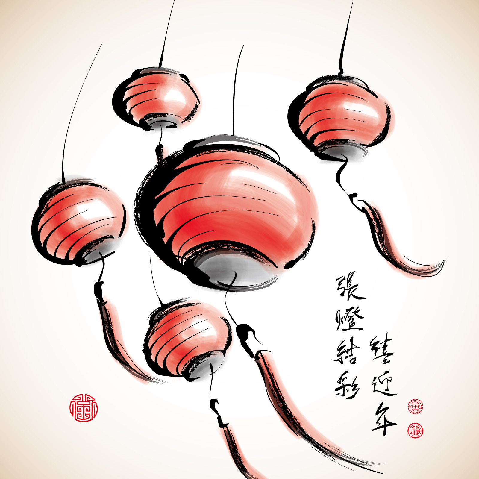 Chinese red lanterns Festive celebration dress up -  China Illustrations Vectors AI ESP