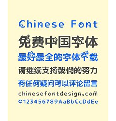 Permalink to Cream Frogs Chinese Font-Simplified Chinese Fonts