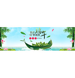 Permalink to China Dragon Boat Festival advertising design banner PSD File Free Download #.1