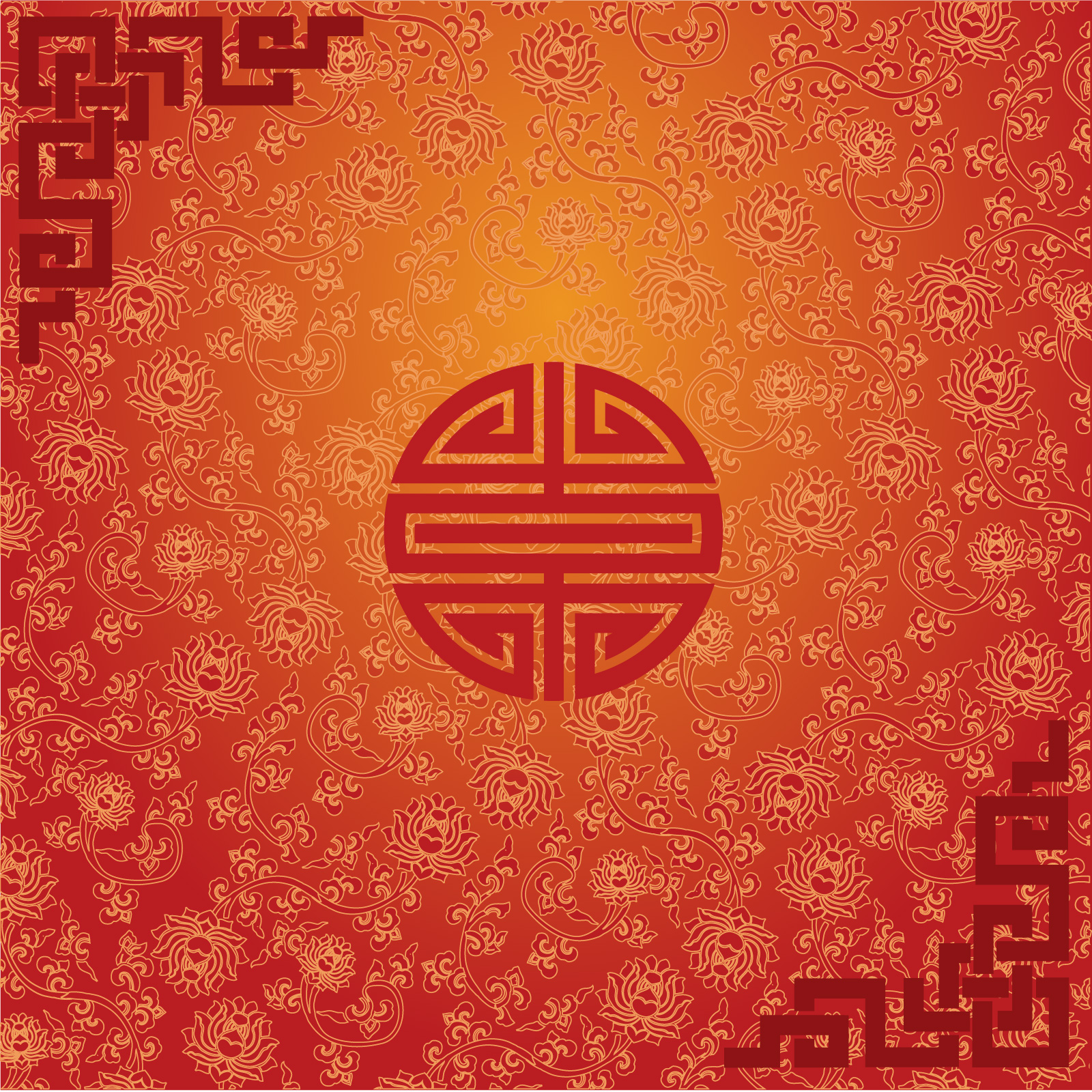 chinesefontdesign.com 2017 04 06 10 01 35 Chinese traditional classical style festive celebrate background pattern texture Illustrations Vectors ESP #.4 Chinese traditional style background Chinese classical style background China celebrates background Celebrate background texture esp