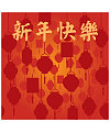Chinese lantern background Illustrations Vectors AI ESP Free Download