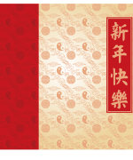 Chinese traditional classical style festive celebrate background pattern texture Illustrations Vectors ESP #.8