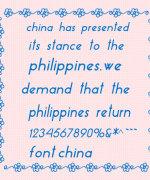 Essence Sans Font Download