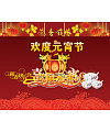 The Lantern Festival posters PSD File Free Download