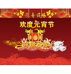 Permalink to The Lantern Festival posters PSD File Free Download