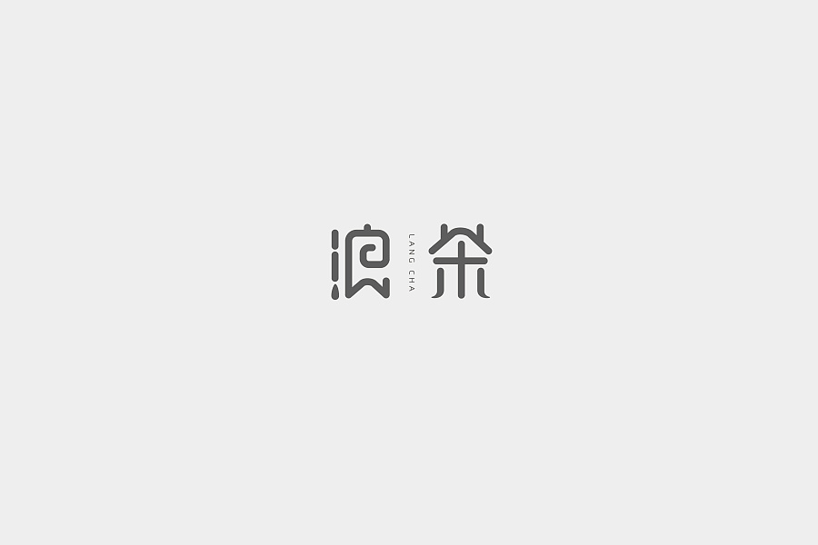 chinesefontdesign.com 2017 04 11 21 30 12 16P To commemorate my Chinese typeface design China Logo design