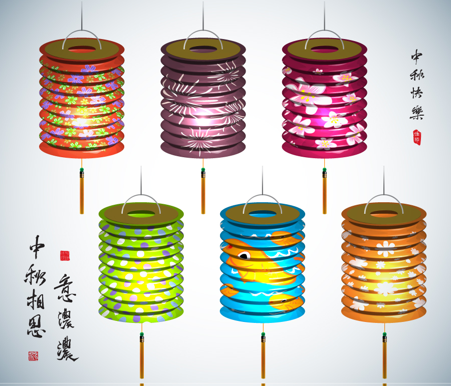 Folding lanterns - Happy Chinese Mid-Autumn Festival  Illustrations Vectors AI ESP
