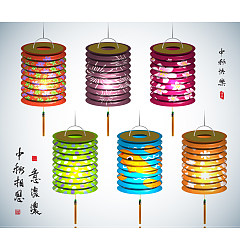 Permalink to Folding lanterns – Happy Chinese Mid-Autumn Festival  Illustrations Vectors AI ESP